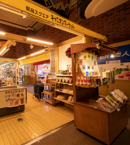 Sounkyo Onsen Convenience store inside