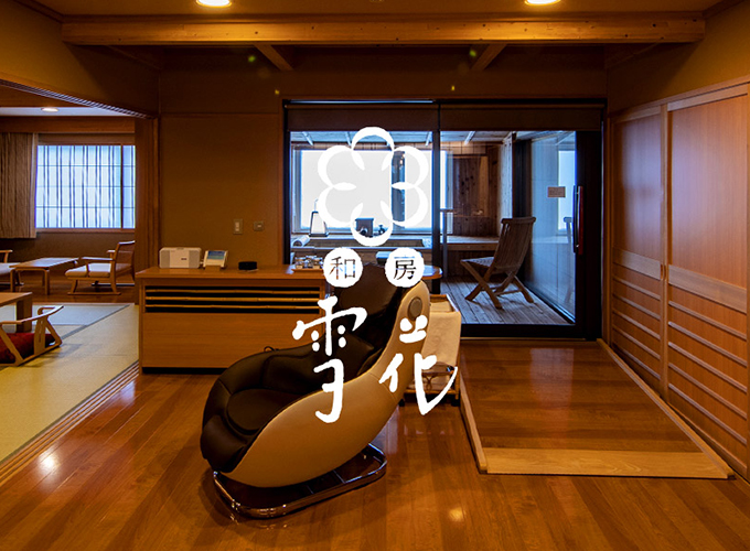 SounkyoOnsen Rooms with open fine view bath