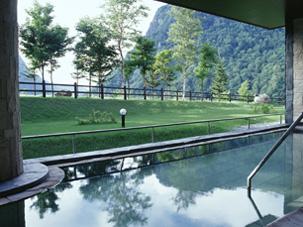 渓谷露天風呂 「天華の湯」